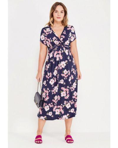 Платье - синее Leshar