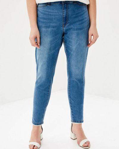Синие джинсы Junarose