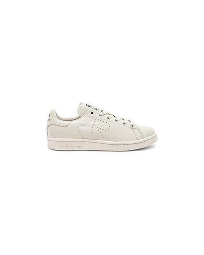 Кожаные кроссовки с перфорацией белый Adidas By Raf Simons