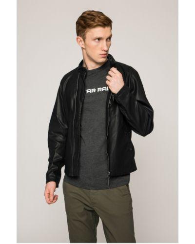Черная утепленная куртка G-star Raw