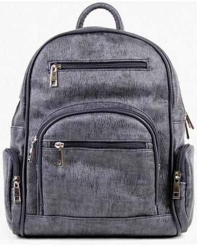 Синий рюкзак городской медведково