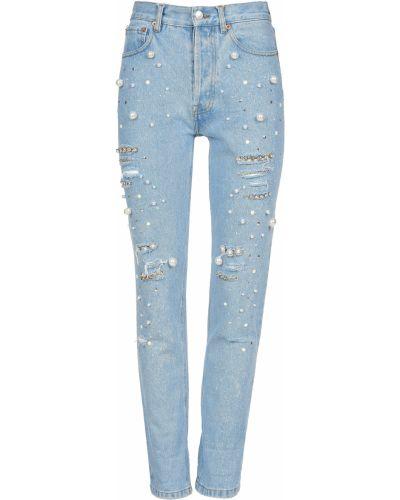 Хлопковые джинсы - голубые Forte Couture