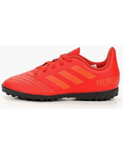 Бутсы красный кожаные Adidas