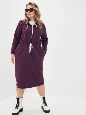Платье - фиолетовое Jp