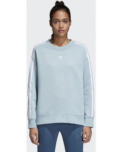 Голубая толстовка Adidas Originals