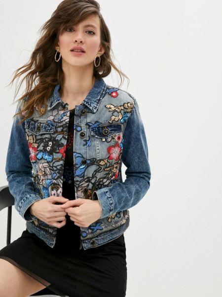 Джинсовая куртка весенняя синий Desigual