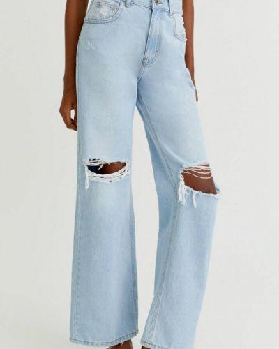 Голубые широкие джинсы Pull&bear
