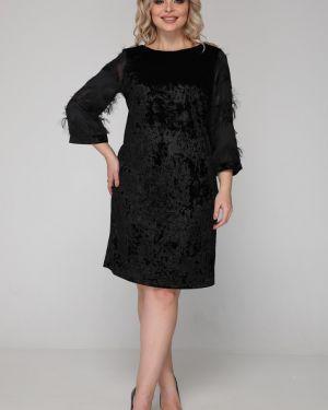 Платье с V-образным вырезом платье-сарафан марита