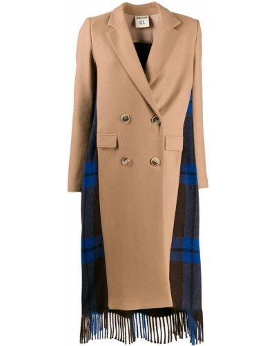 Коралловое шерстяное длинное пальто с опушкой Semicouture