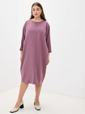 Повседневное платье - фиолетовое Lina