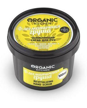Скраб для рук Organic Shop