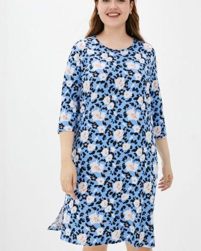 Разноцветное платье - синее Ulla Popken