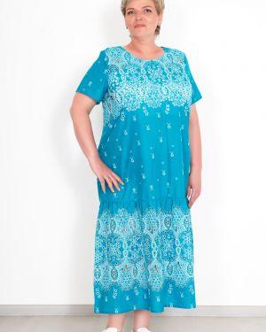 Платье со складками платье-сарафан Lika Dress