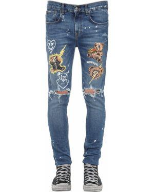 Niebieskie jeansy z haftem bawełniane Domrebel