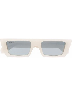 Białe okulary srebrne Off-white