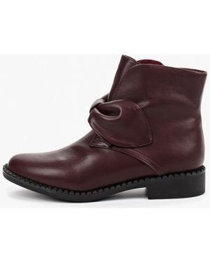 Кожаные ботинки осенние бордовые T.taccardi