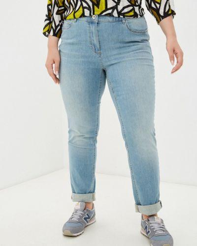 Зауженные джинсы Samoon By Gerry Weber