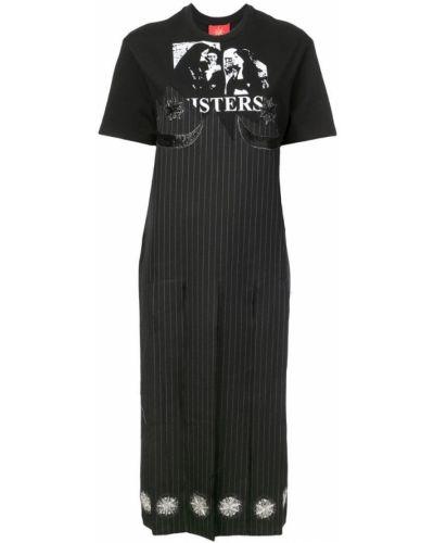 Черное платье миди Dilara Findikoglu
