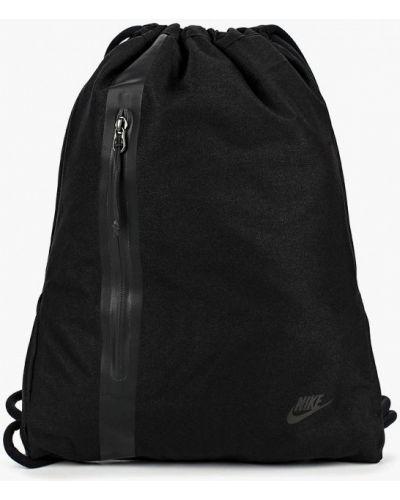 Черный рюкзак рюкзак-мешок Nike