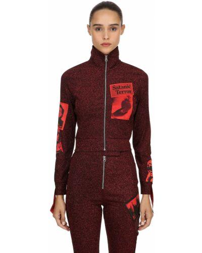 Пуховая куртка с воротником с заплатками Dilara Findikoglu