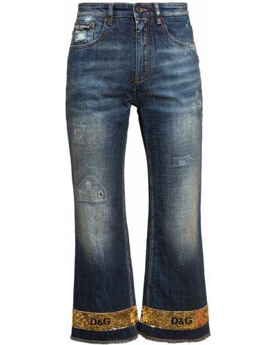 Прямые джинсы укороченные с эффектом потертости Dolce&gabbana