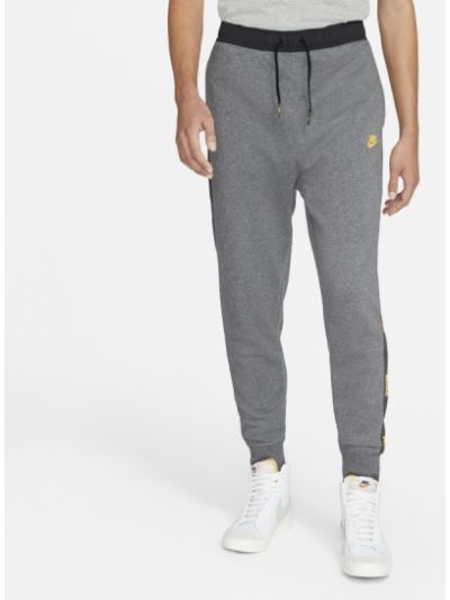 Szary joggery elastyczny Nike
