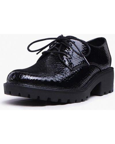 Кожаные ботинки осенние низкие T.taccardi