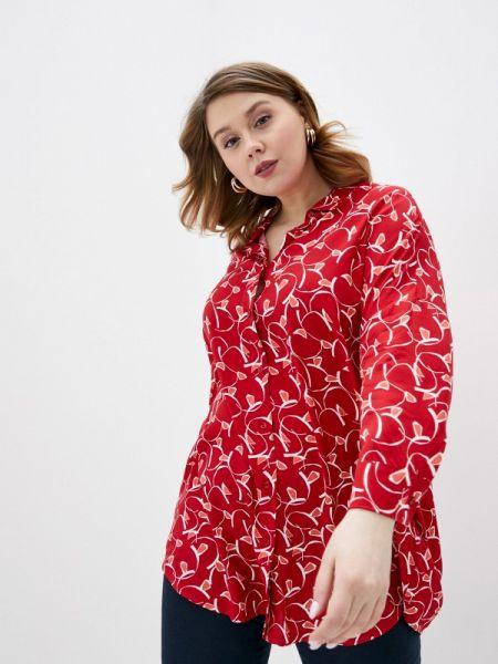 Рубашка с длинным рукавом красный Persona By Marina Rinaldi