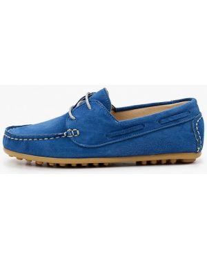Слипоны синие Diverkids