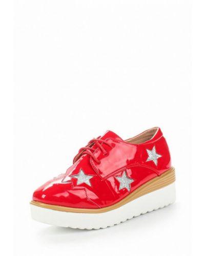 Красные кожаные ботинки Vivian Royal