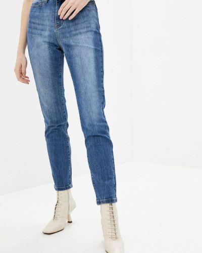 Зауженные джинсы - голубые Zarina