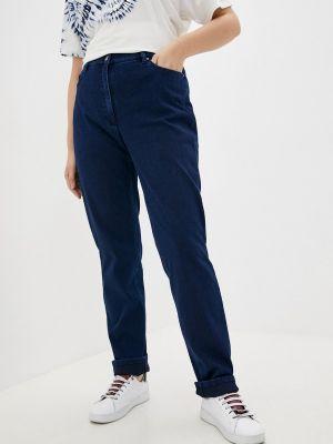 Прямые джинсы - синие Ulla Popken