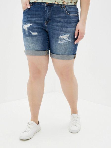 Джинсовые шорты синий Zizzi