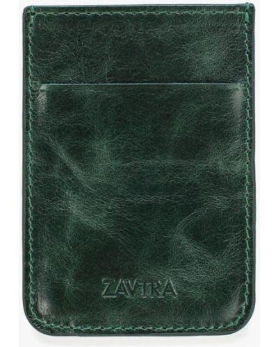 Зеленая визитница Zavtra