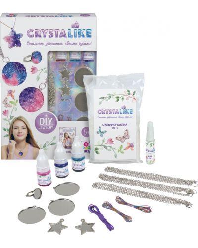 Кольцо Crystalike