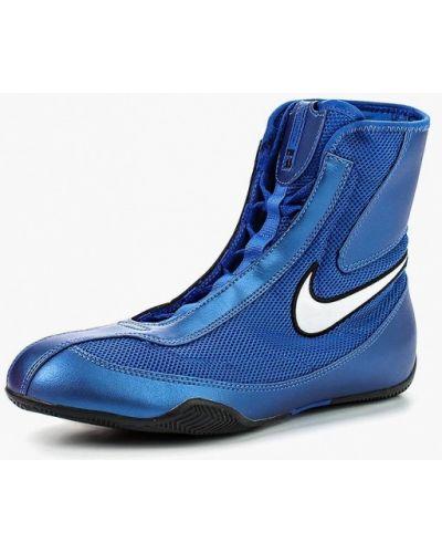 Синие высокие кеды Nike