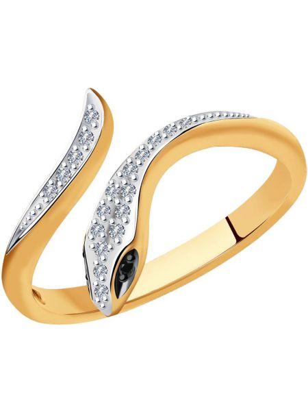 Золотистое черное кольцо с бриллиантом Sokolov