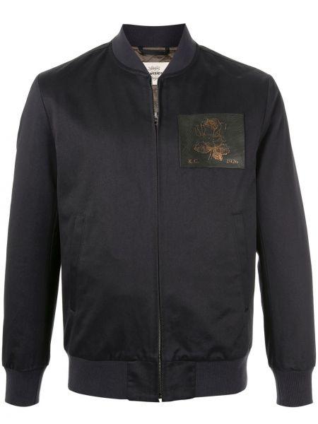 Czarna kurtka skórzana pikowana Kent & Curwen
