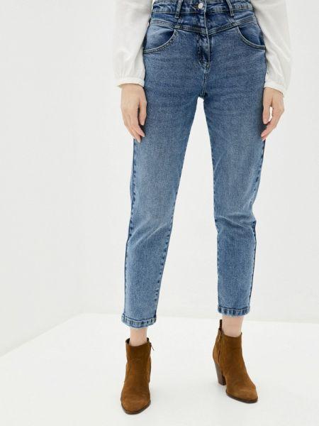 Синие джинсы-скинни с пайетками B.young