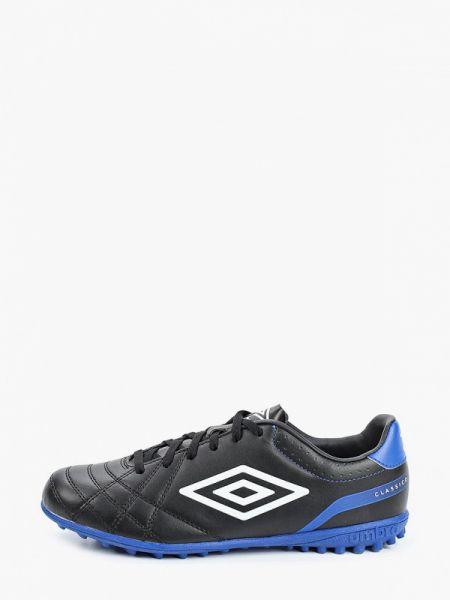 Черные кроссовки Umbro