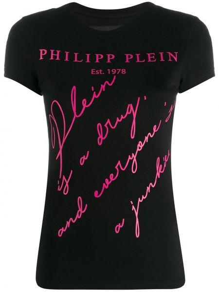 Koszula krótkie rękawy Philipp Plein