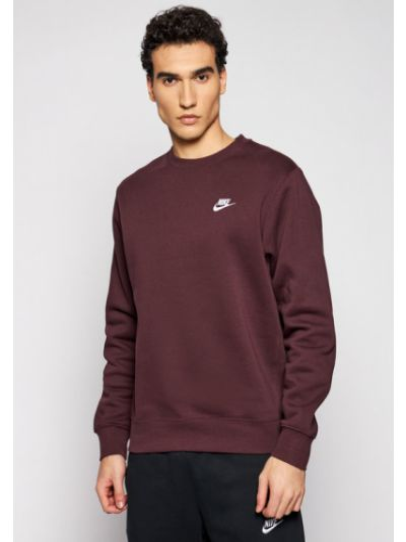 Bluza bordowa Nike