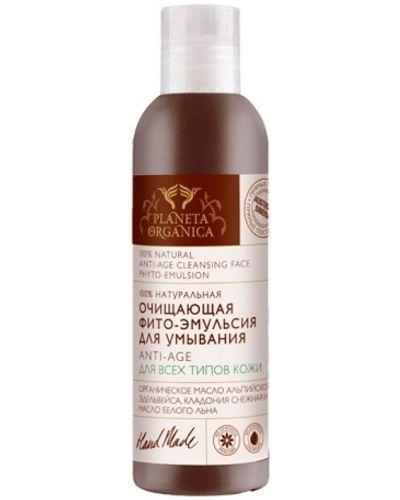 Гидрофильное масло Planeta Organica