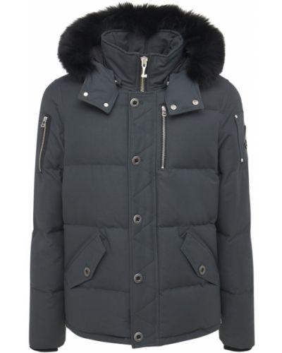 Куртка с капюшоном Moose Knuckles