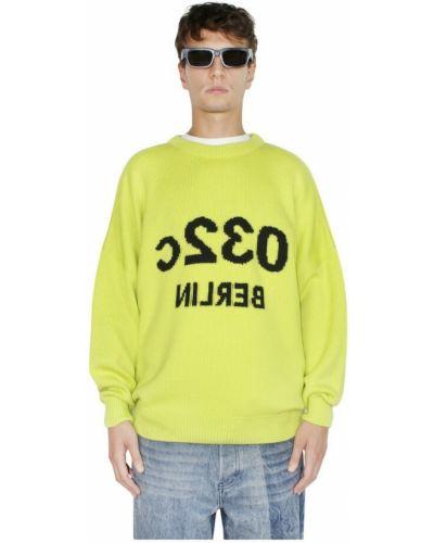Żółty pulower 032c
