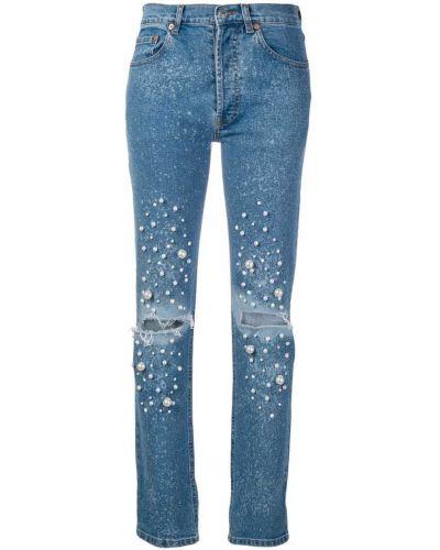 Прямые джинсы с жемчугом с карманами Forte Dei Marmi Couture