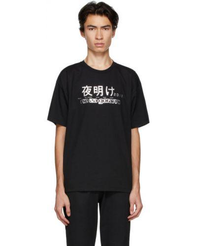 Хлопковая черная рубашка с коротким рукавом с воротником с короткими рукавами Rassvet