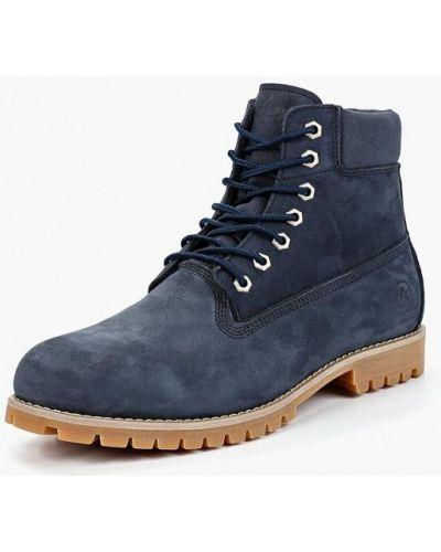 Синие ботинки осенние Affex