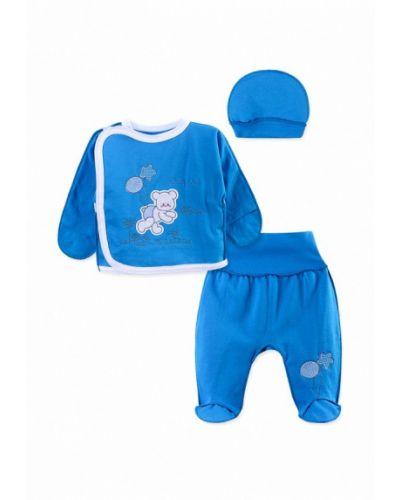 Костюм синий Baby Art