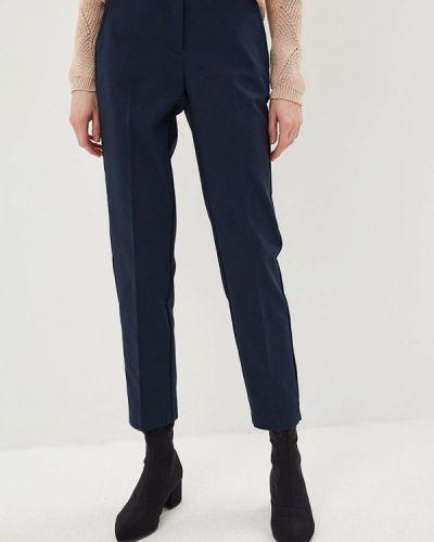 Синие брюки повседневные Zarina